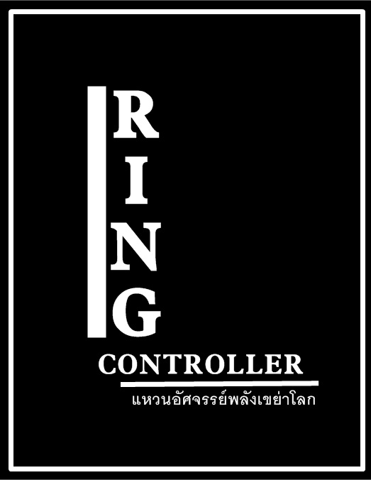 RING CONTROLLER