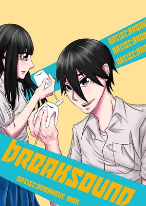 Breaksound