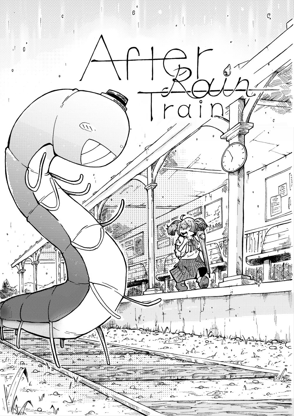 after rain train