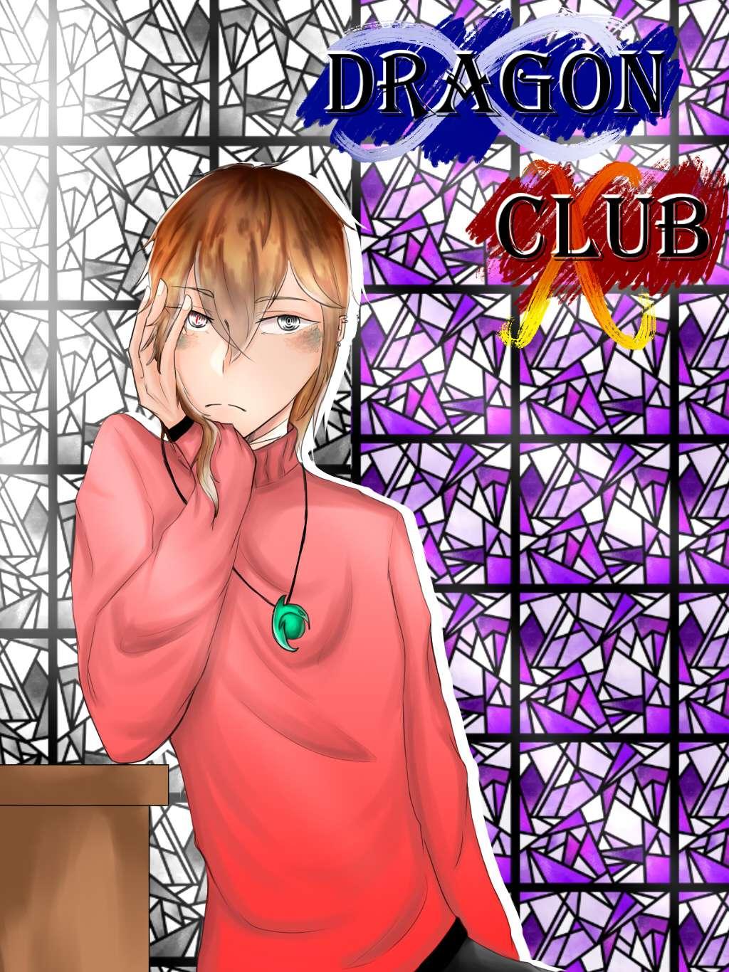 Dragon Club -คลับมังกร-
