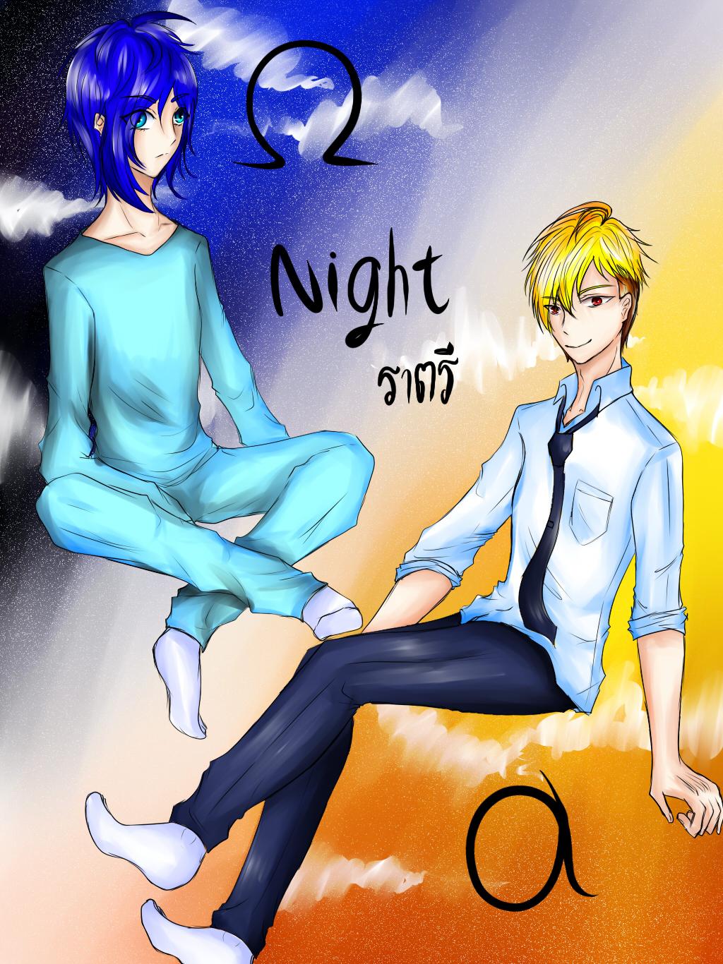 """Night""ราตรี"