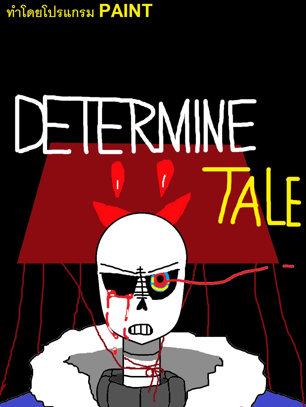 DetermineTale