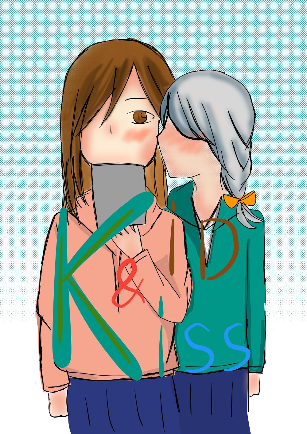 KID&KISS