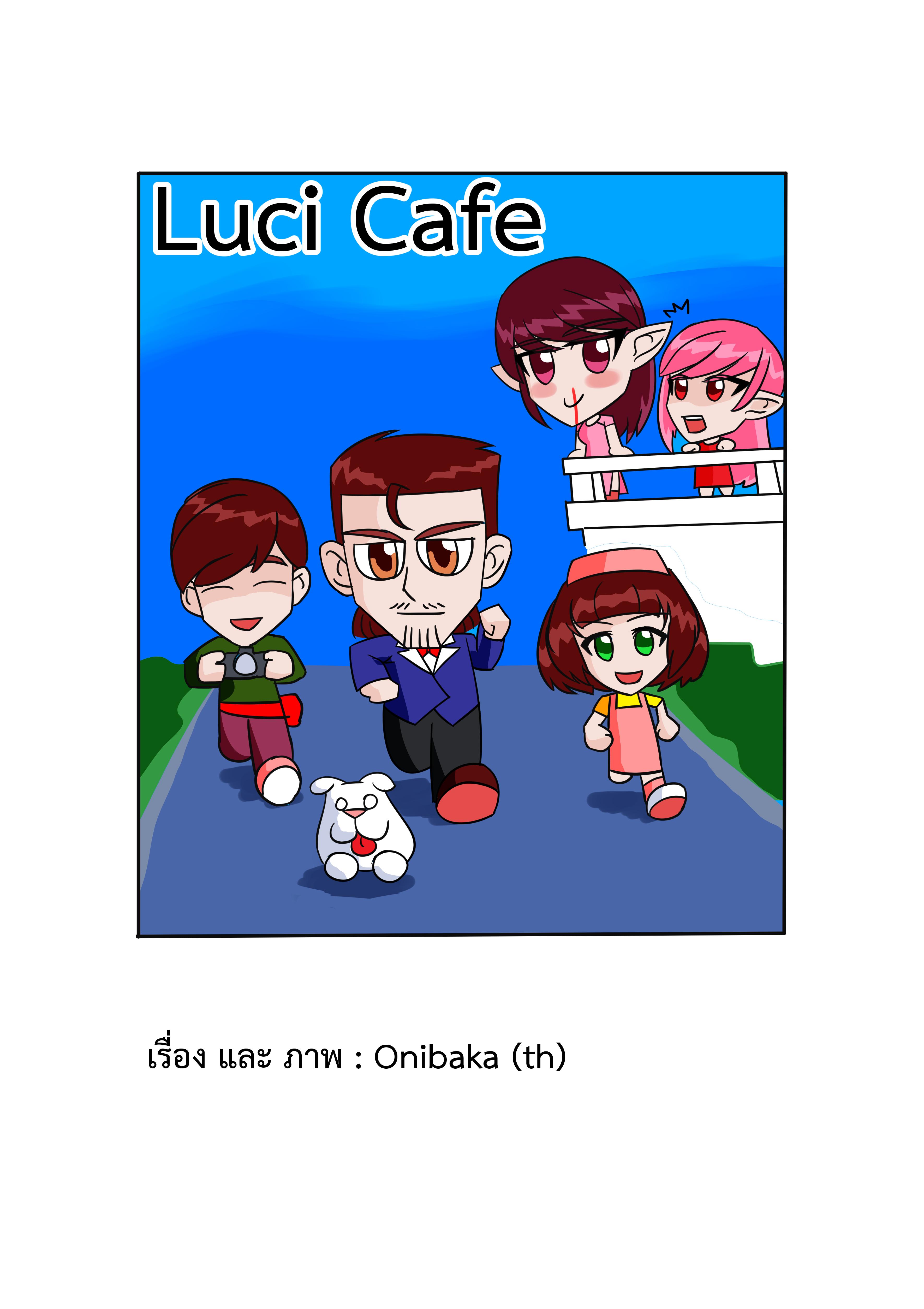 Luci Cafe