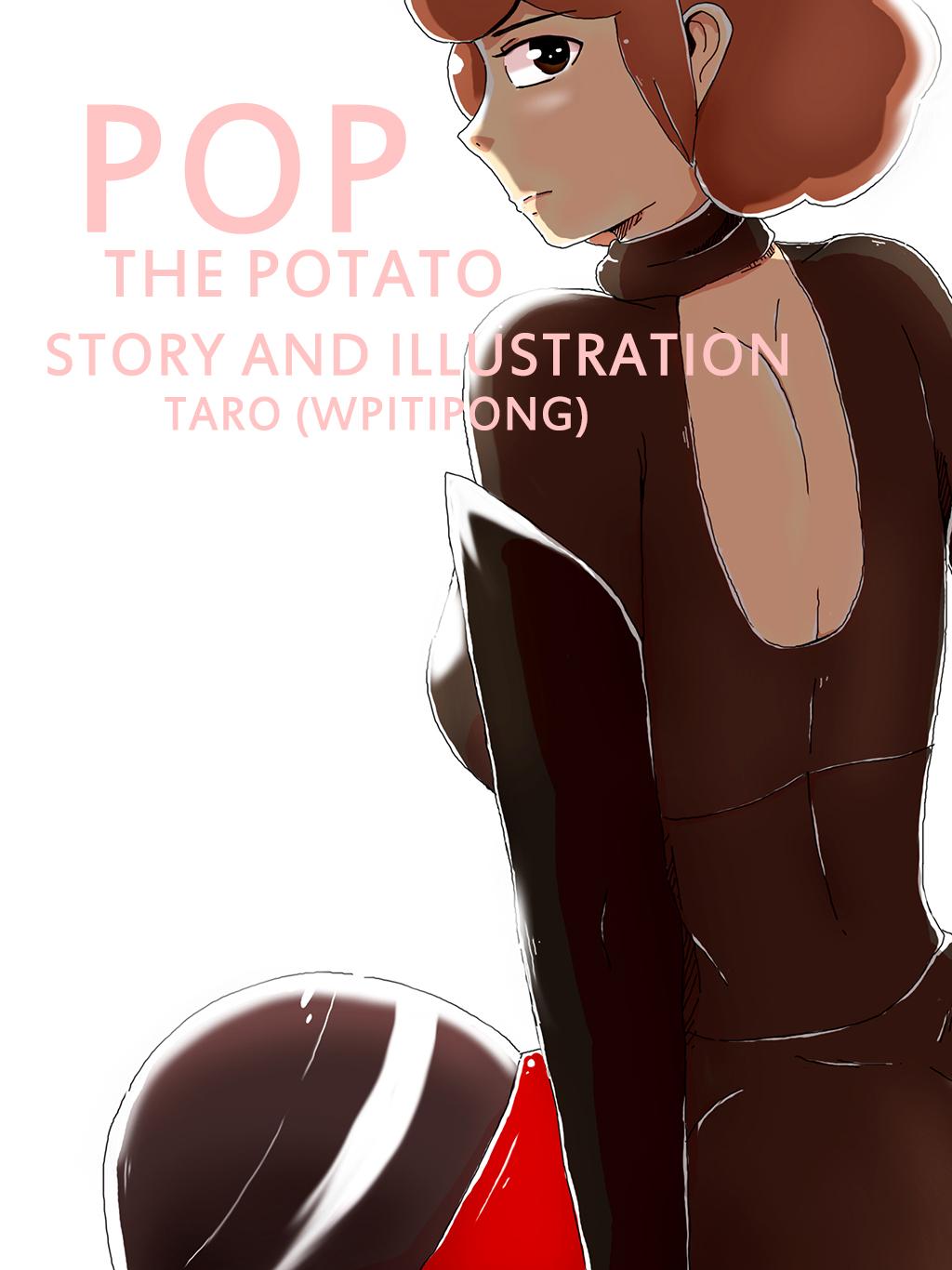 POP the potato (พระเอกตาย คอนเทสต์)