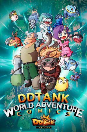 DDTank Comics