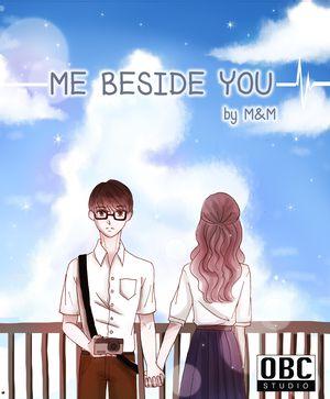 ME BESIDE YOU (พระเอกตาย คอนเทสต์)