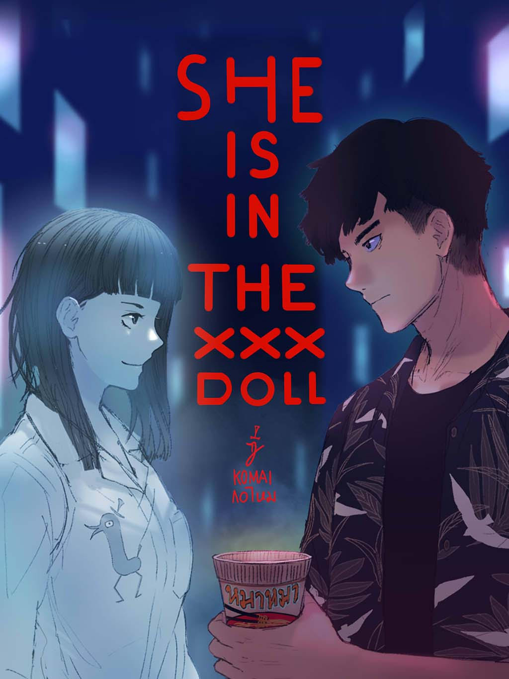 SHE IS IN THE XXX DOLL