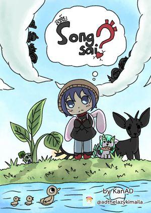 Songsai