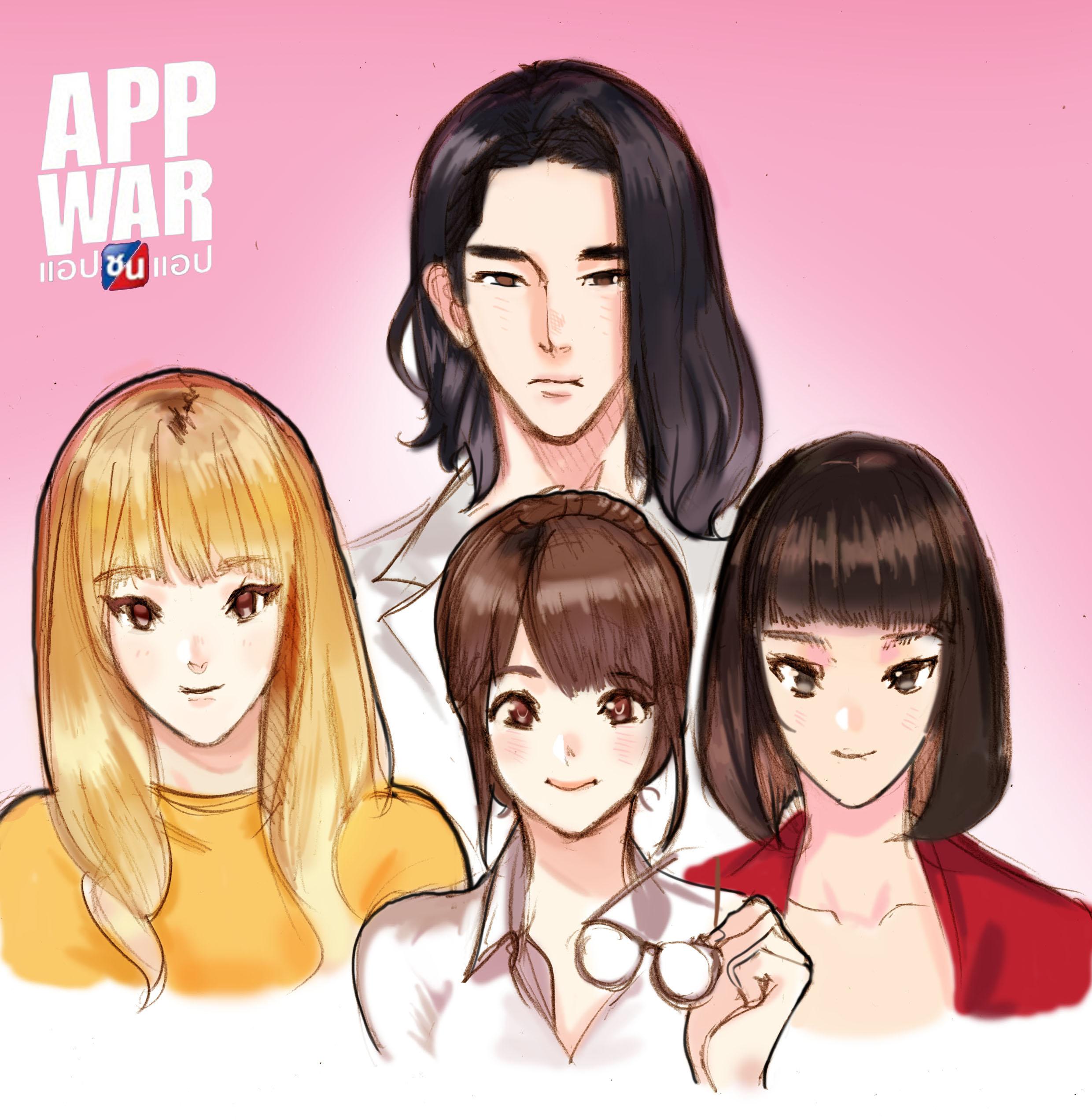 App War - Before the show