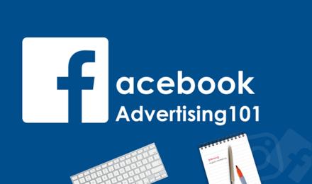 Facebook Advertising 101 ยิงโฆษณาอย่างไรให้ได้กำไร