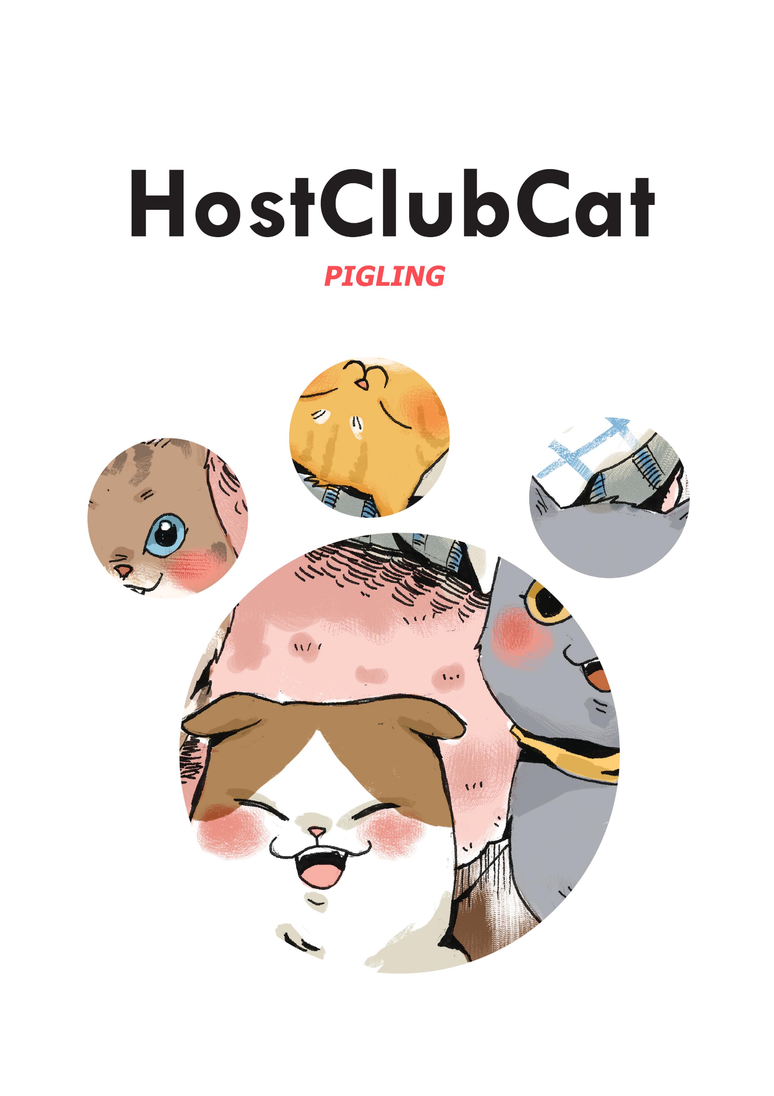 Host Club Cat (อ่านจากซ้ายไปขวา)