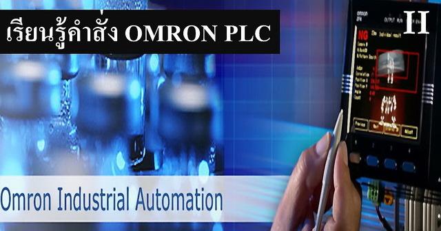 Omron Plc Cp1e Programming Manual