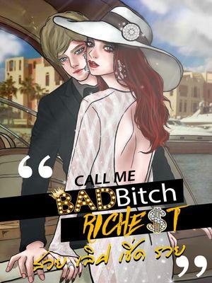สวย เลิศ เชิ่ด รวย(CALL ME BADBITCH RICHEST )