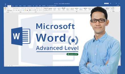Microsoft Word: Advanced Level