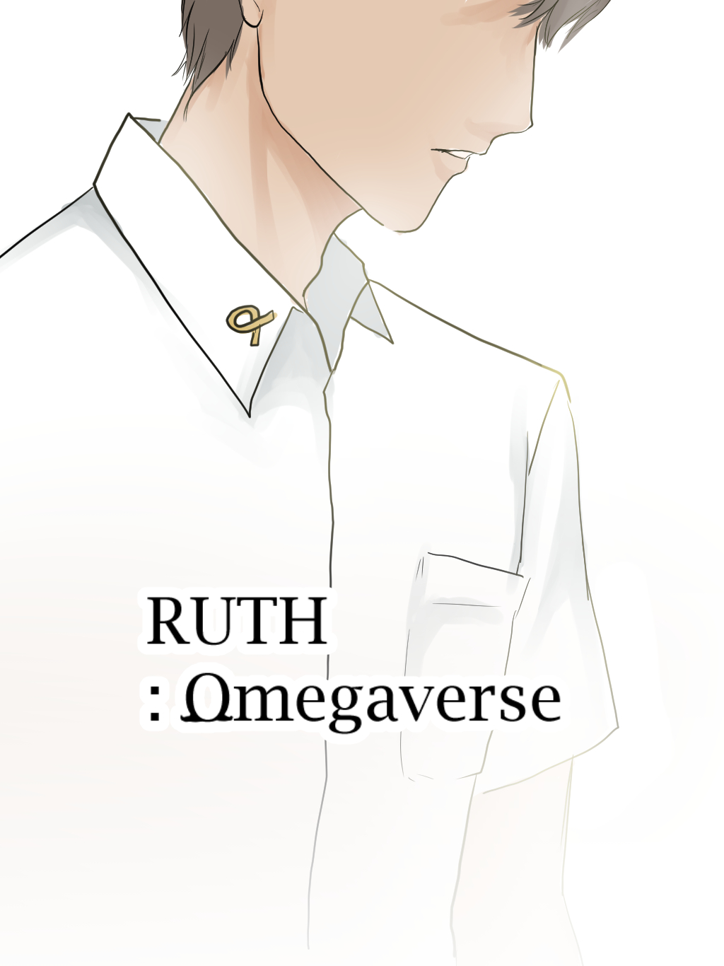 RUTH : Omegaverse
