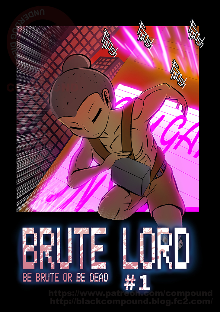 Brute Lord (Free edition)
