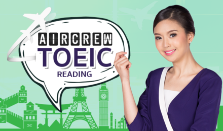 Aircrew TOEIC Reading ติว Reading ทุกอย่างเพื่อสอบ TOEIC