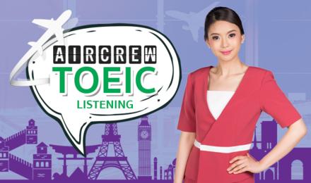 Aircrew TOEIC Listening ติว Listening ทุกอย่างเพื่อสอบ TOEIC