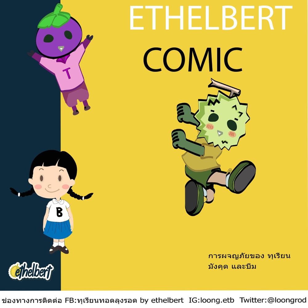 Ethelbert Comic