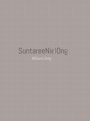 [Wanna One] Suntaree NielOng | สุนทรีย์เนียลอง