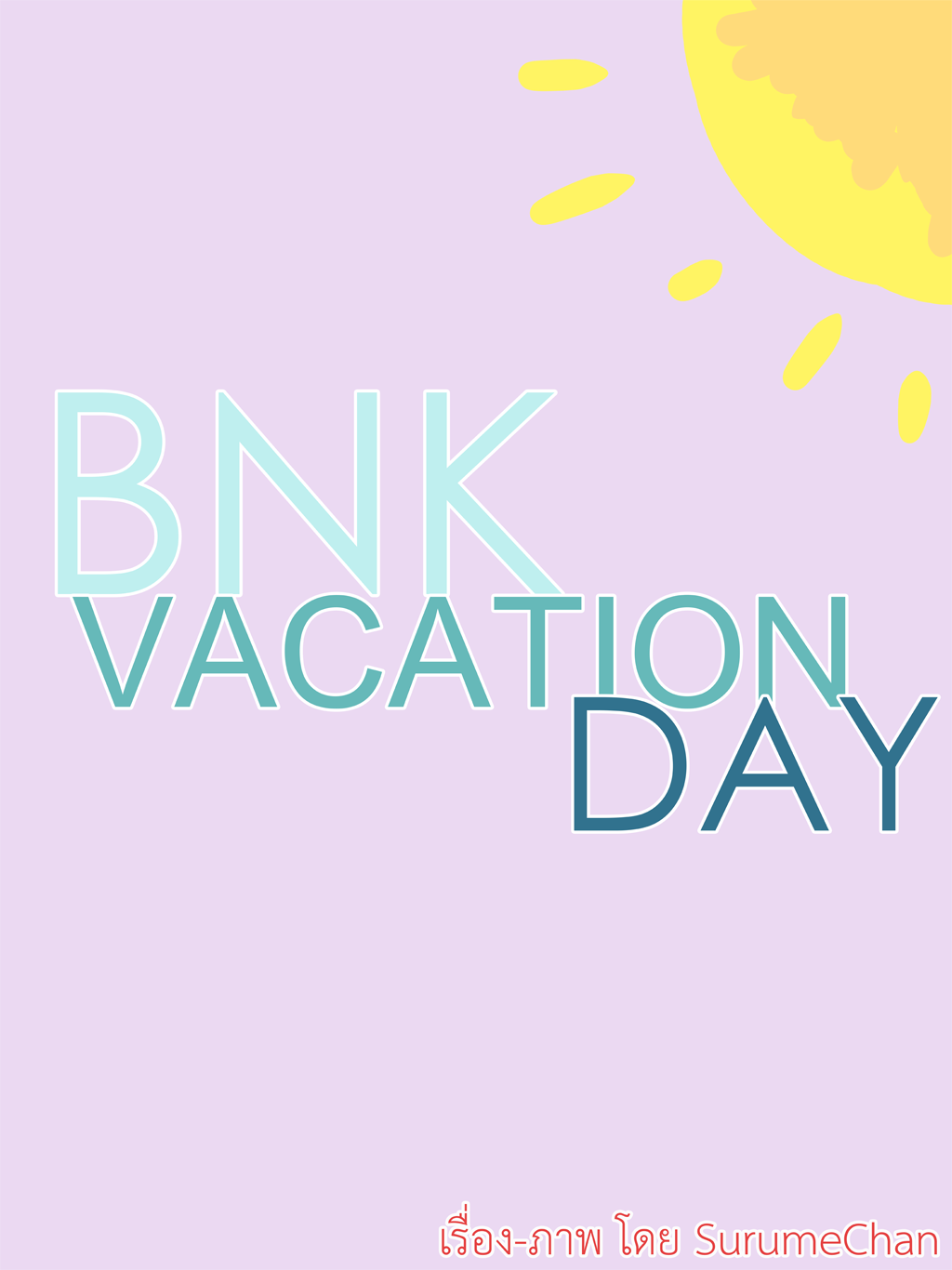 BNKVacationDay