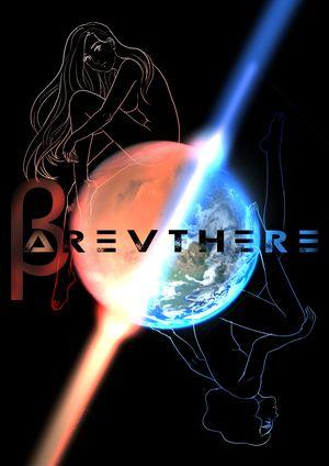 AREVTHERE Beta จากดวงดาวสู่นิรันดร์ (เบต้า)