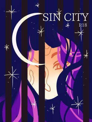 Sin City เมืองฆาตกรรม