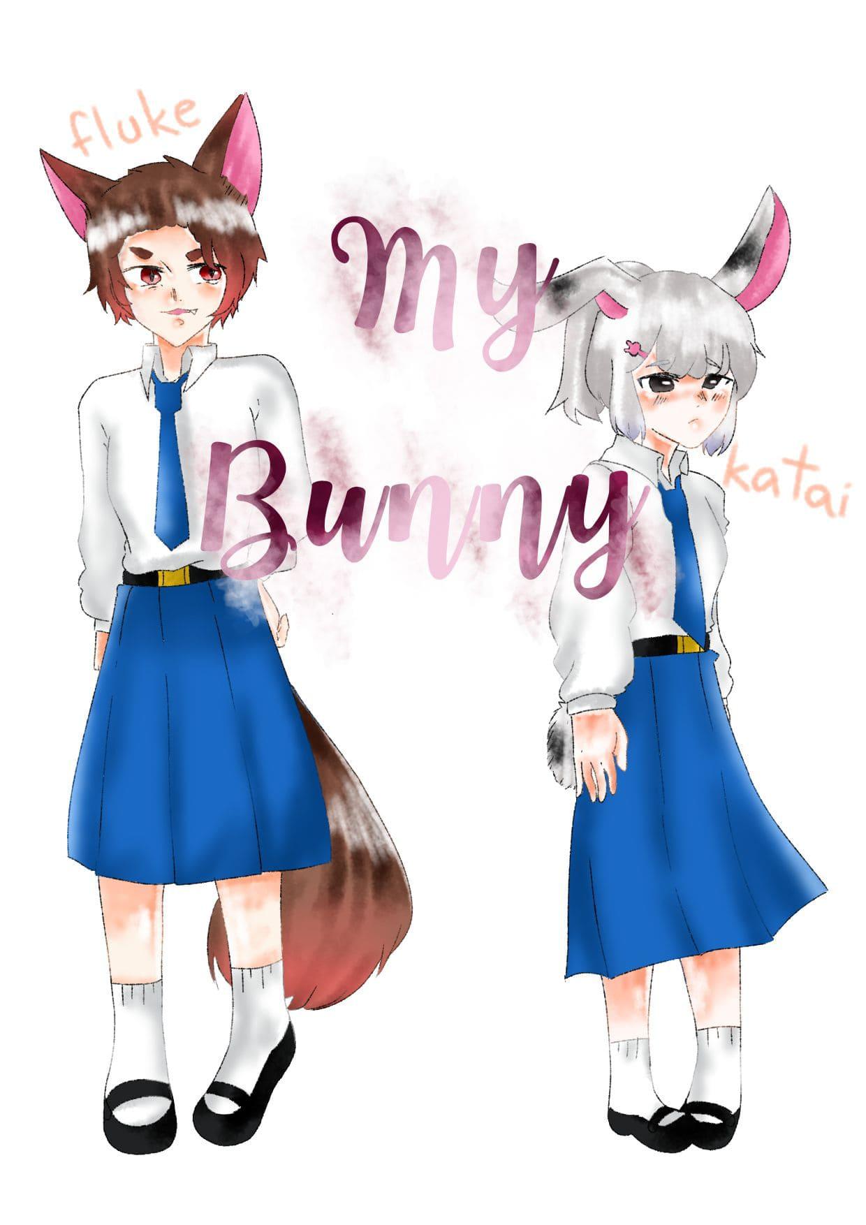 My Bunny กระต่ายของฉัน