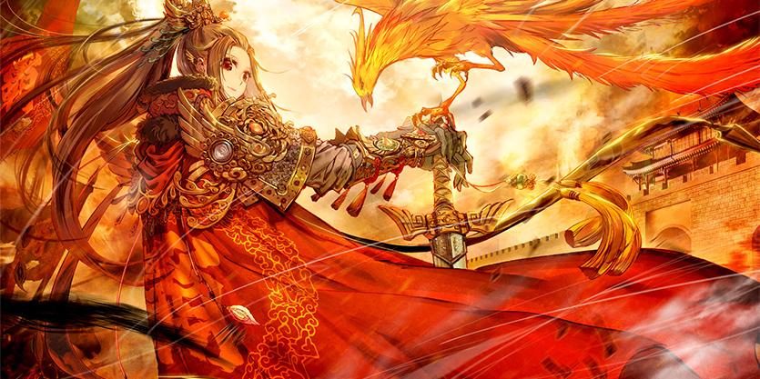 Legend of the Phoenix บทเพลงแห่งวิหคเพลิง