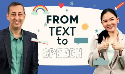 From Text to Speech สอนลูกอ่านอังกฤษ สปีคอิงลิชชัดแจ๋ว