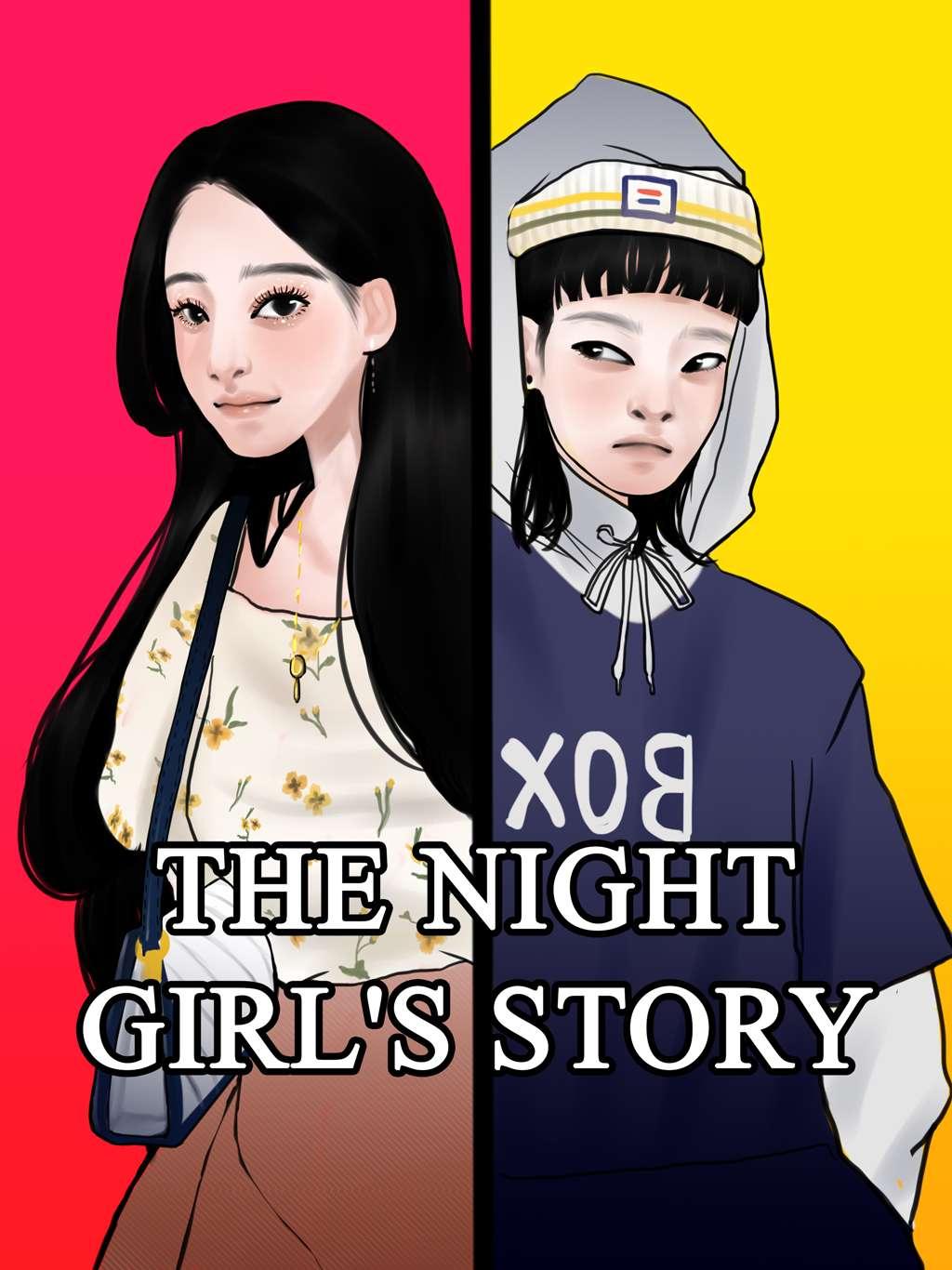The night girl's story คืนนั้นฉันเป็นเธอ