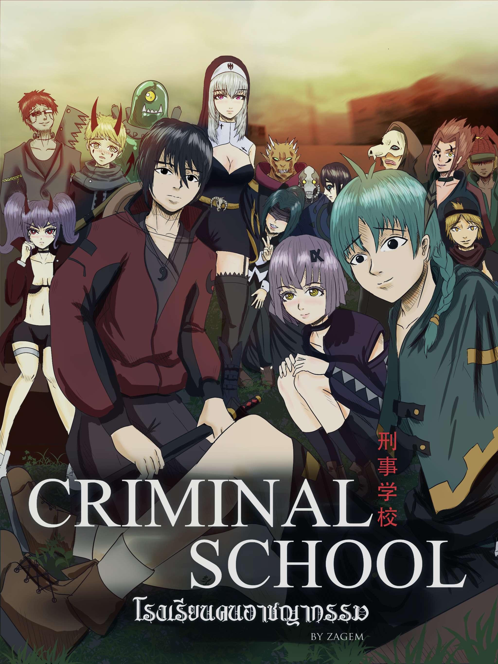 โรงเรียนคนอาชญากรรม CRIMINAL SCHOOL