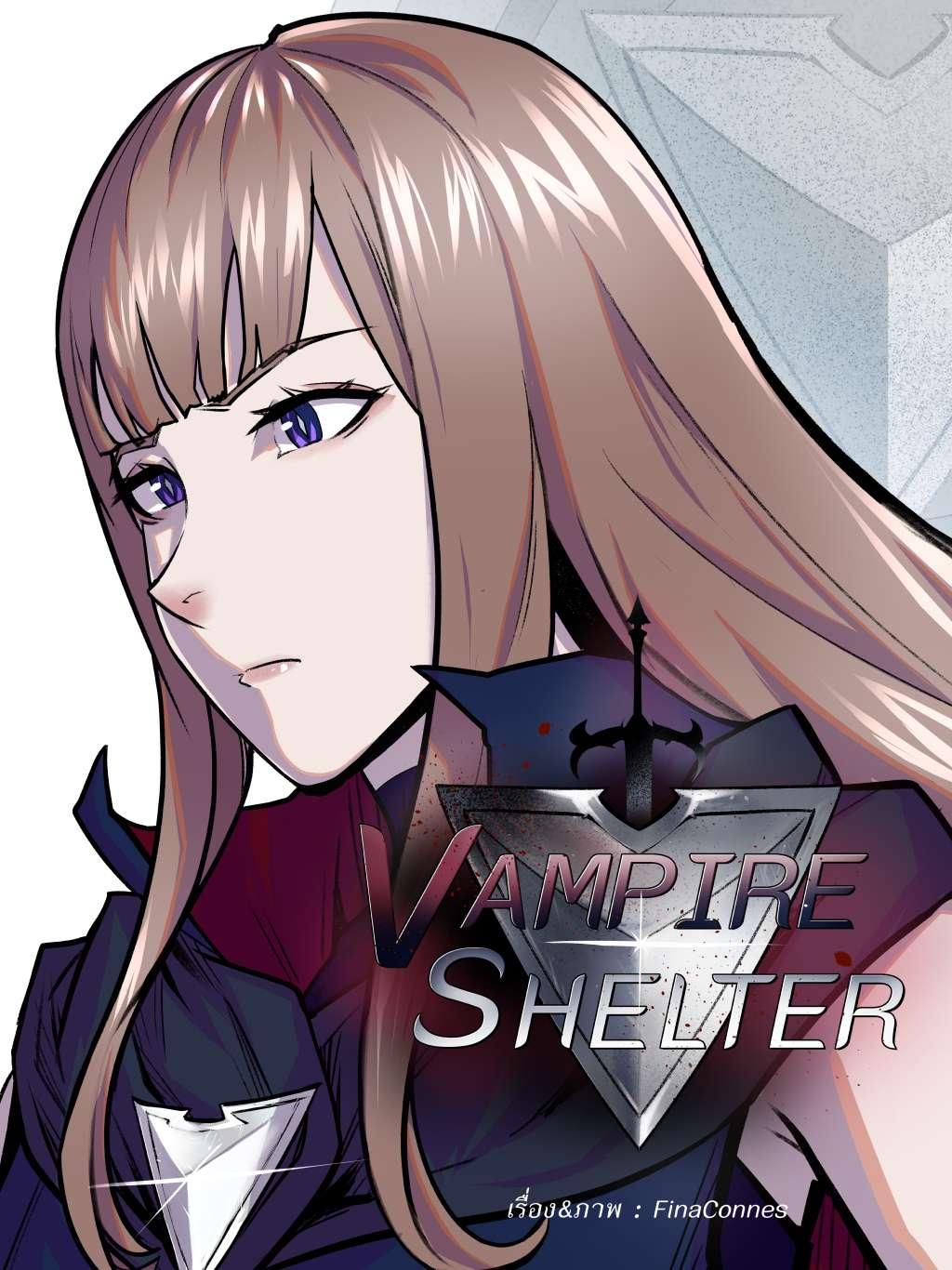 Vampire Shelter