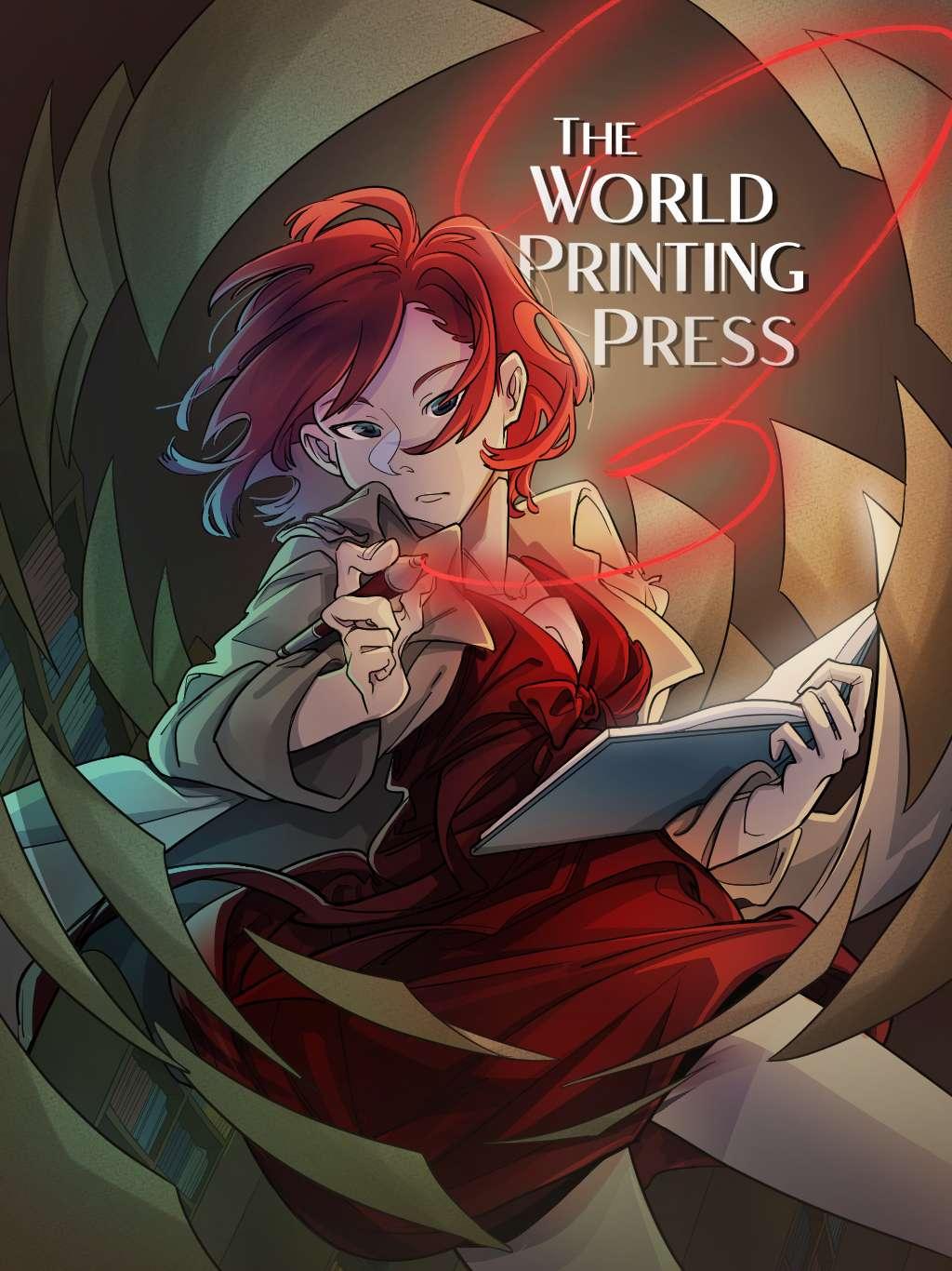 the World Printing Press