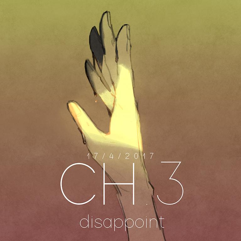 บทที่  3 - disappoint