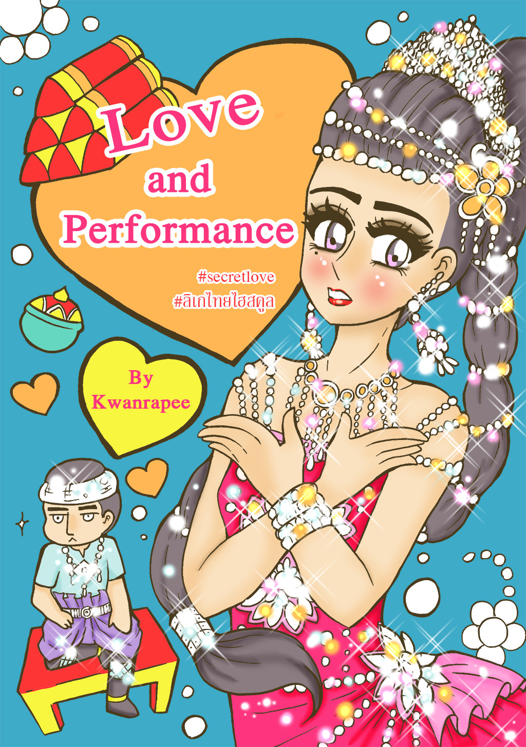 Love and Performance