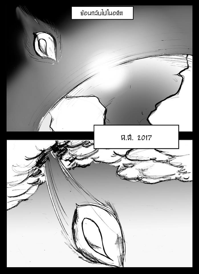 CHAPTER 3 - SEED