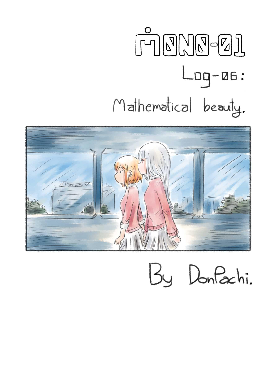 Log-06 - Mathematical Beauty.