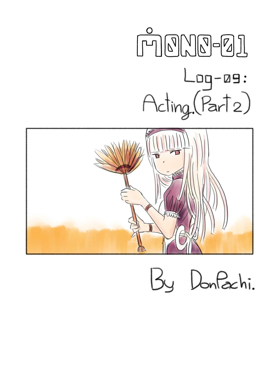 Log-09 - Acting.(Part 2)