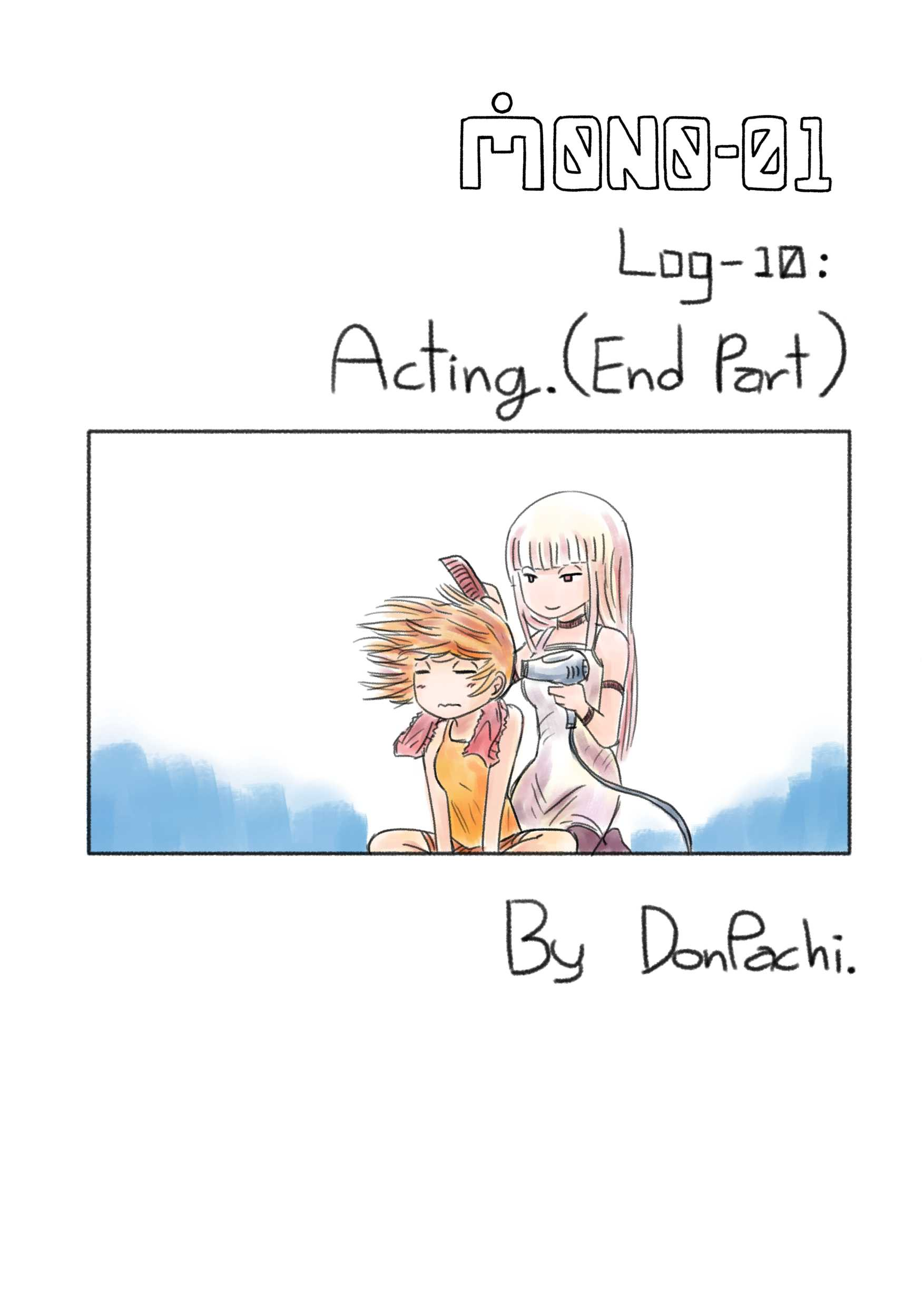 Acting.(End Part)