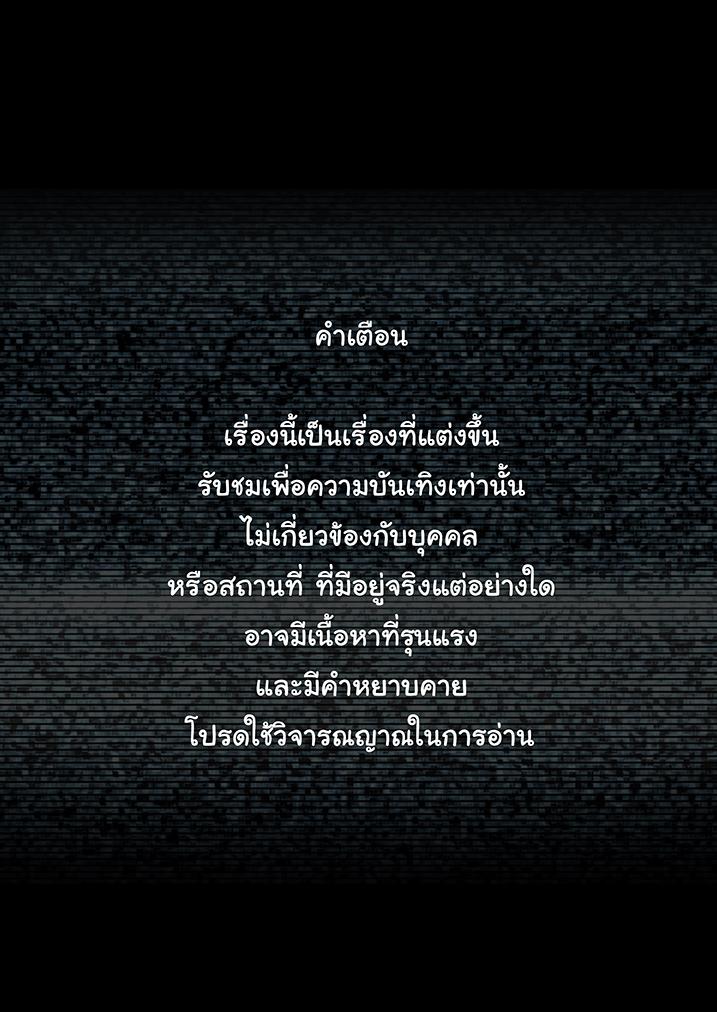LIVE 2 - สำรวจ