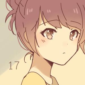 17 - เพื่อนสาว