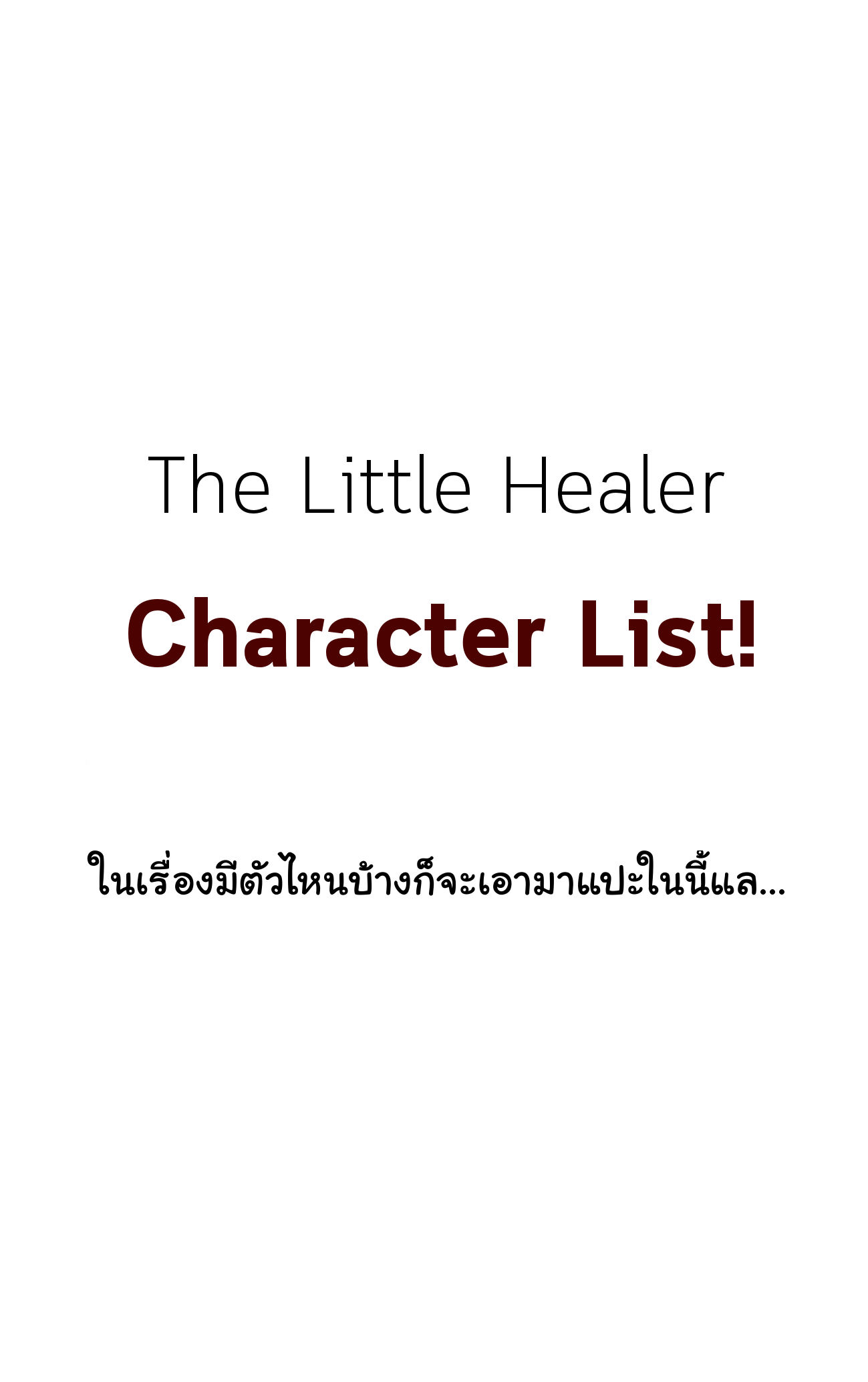 0] - Character List!