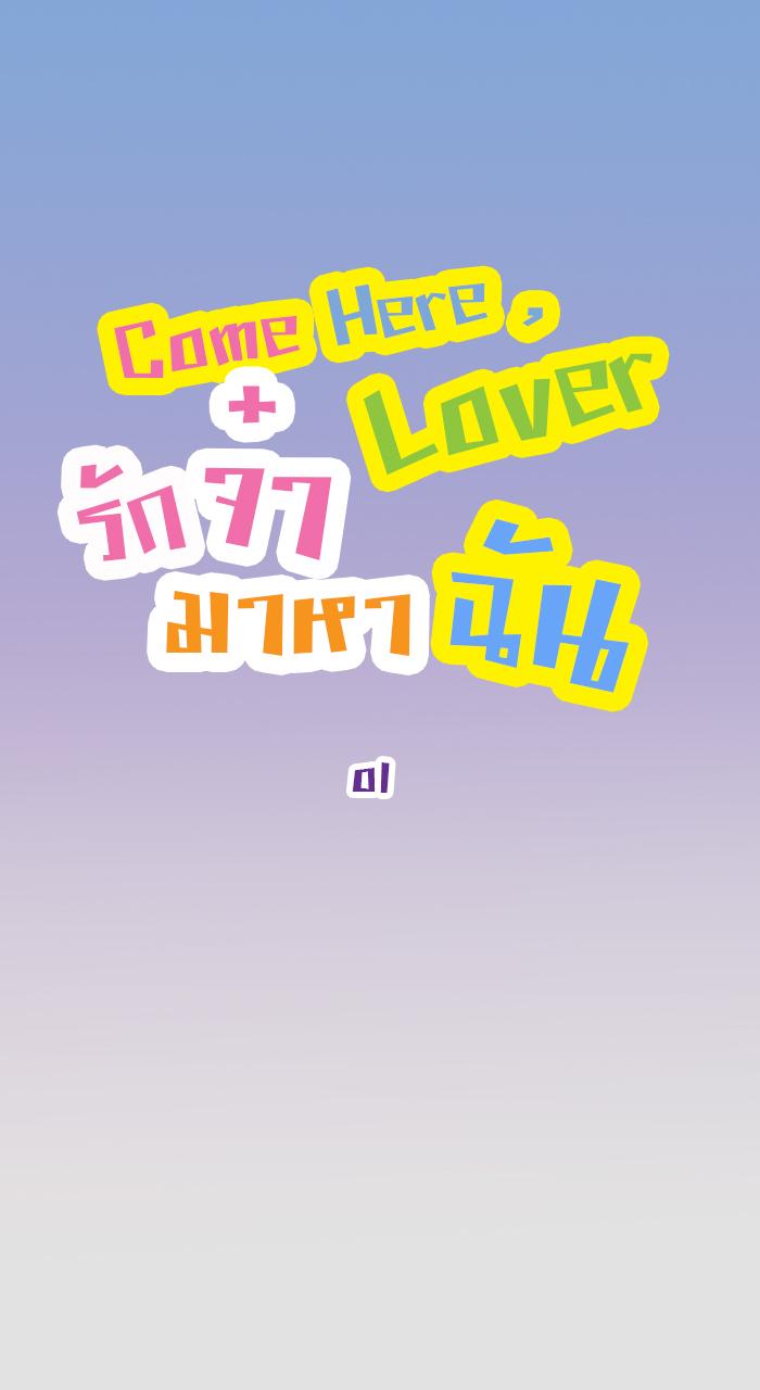 EP . 01 - บลูฮาวาย