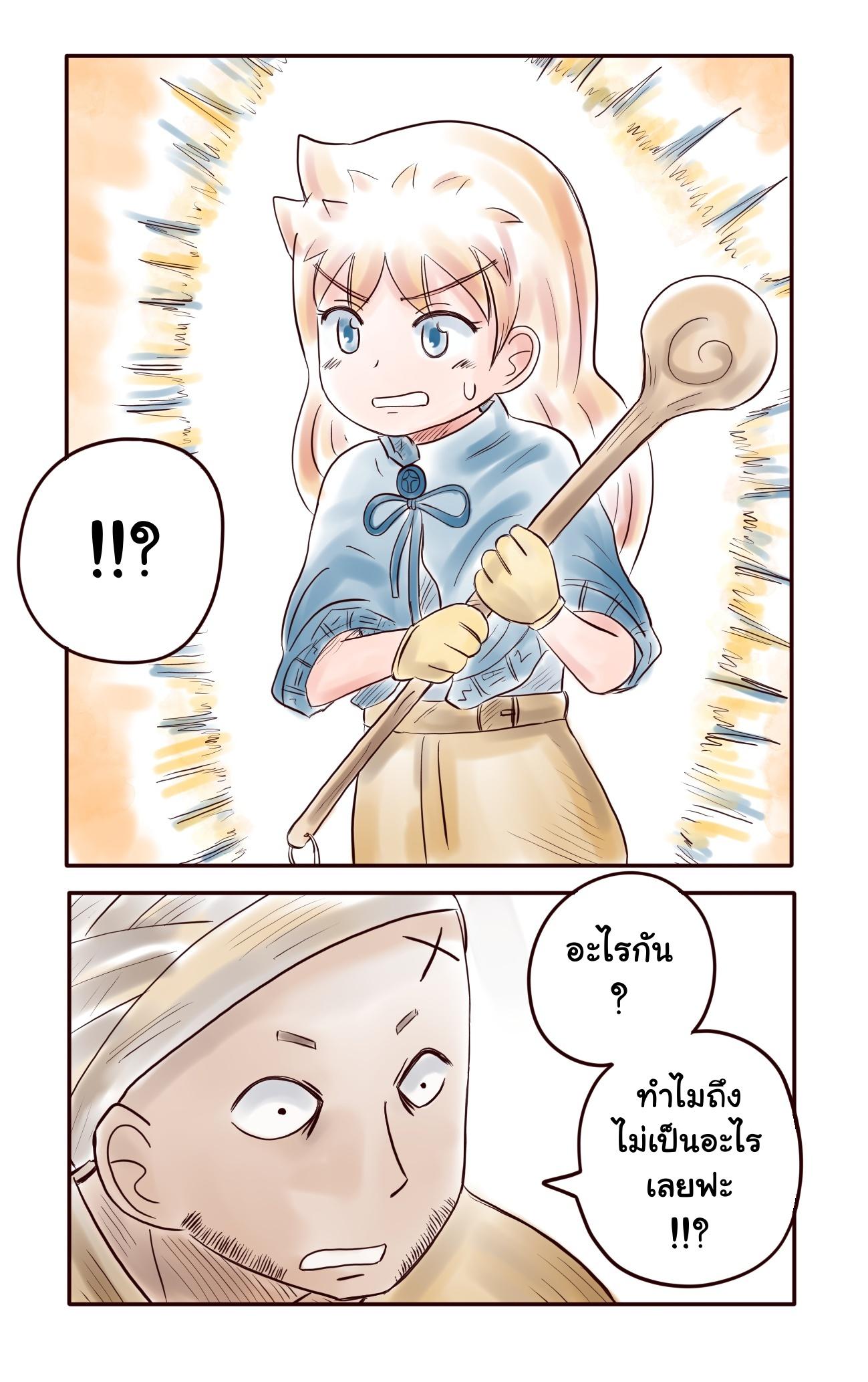 15] - ช็อตกัน