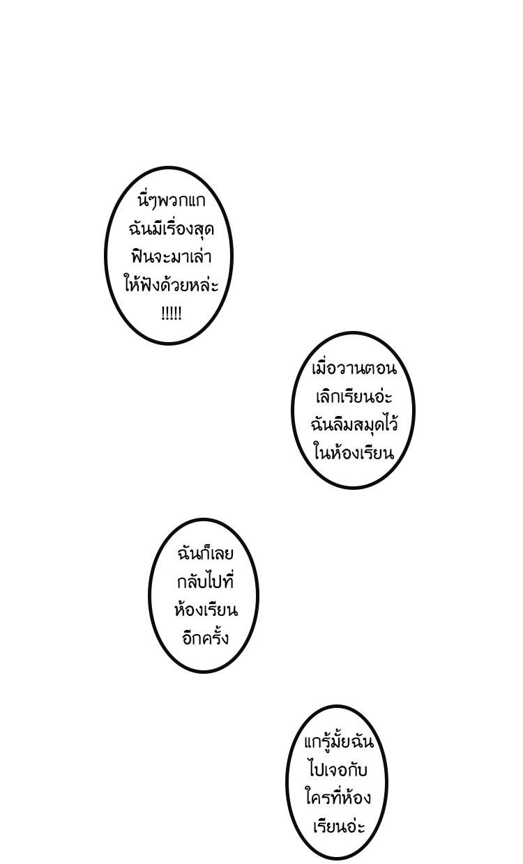 LYMT - Ep.4