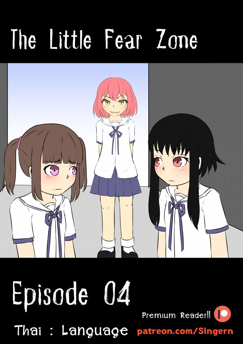 Episode - 04