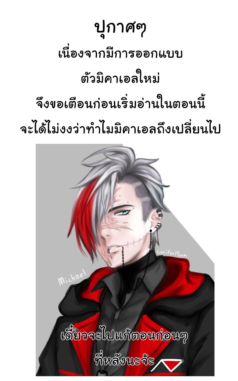 Chapter 7 - ทำไม