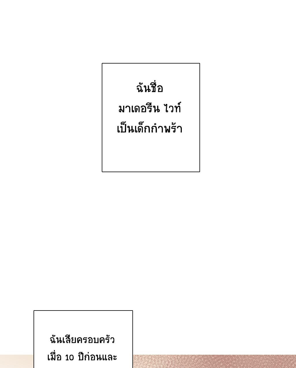 บทที่ - 1
